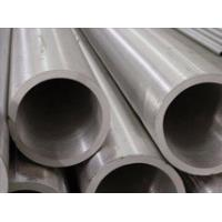 Buy cheap Stainless Steel Carbon Steel Forgings / Alloy Steel plate High Strength from wholesalers