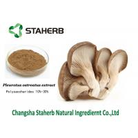 Buy cheap Natural Oyster Mushroom Extract , Pleurotus Ostreatus Extract Food Additive from wholesalers