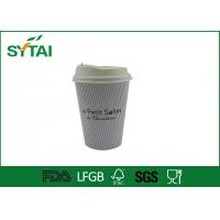 Buy cheap Good Heat insulated paper coffee cups with lids , Corrugated large disposable cups 12oz from wholesalers