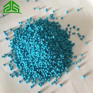 China price of compound fertilizer npk 15 15 15 on sale