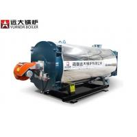 Buy cheap 0.5T / H - 20T / H Oil Steam Boiler Plc Control System , Industrial Steam Boiler from wholesalers