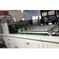 Buy cheap High Speed / High Pressure Roll Die Cutting Stripping Machine For Hamburger Box from wholesalers