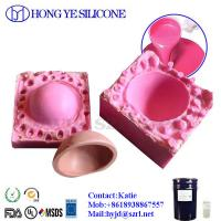 Buy cheap RTV Casting PU mold making silicone rubber from wholesalers