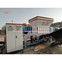 Buy cheap Large Torque Biomass Shredder Machine Wear Resistance Environmental Friendly from wholesalers