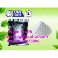 China Hydrocortisone Acetate Glucocorticoid Steroids Hormone Ifosfamide , Cortisol Acetate on sale