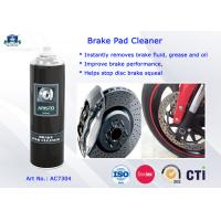 Buy cheap Brake Pads Cleaner for car and electronics good detergent without residue from wholesalers