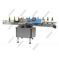 Buy cheap Round Bottle Cold Glue Labeling Machine 60-100 Pcs/ Min Speed With Coding Machine from wholesalers