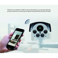 Buy cheap White Bullet 4G CCTV Camera System Ptz Ip Solar Powered Cctv Security Cameras from wholesalers