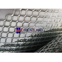 Buy cheap 2mm-50mm Plain Expanded Metal Lath Sheet Wide Application Range from wholesalers