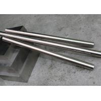 Buy cheap 20ft Length Hastelloy C22 Nickel Alloy Tube Round UNS N06022 Seamless Nickel Tubing from wholesalers