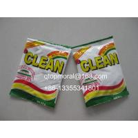 Buy cheap Non-phosphate washing powder with best price (qtopmoral@163.com) from wholesalers