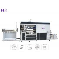 Buy cheap Full Auto Vacuum Blister Forming Machine ForPVC Tray Lids Forming 25-45 Pcs / Min from wholesalers