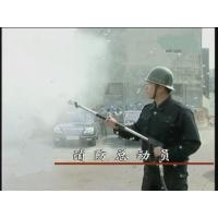 Buy cheap Fire Fighting Equipment with Vehicle-Borne High Pressure Water Mist from wholesalers