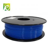 Buy cheap Direct Factory Manufacture Plastic Rods 3d Printer Filament PLA ABS Filament 1.75mm For 3d Printer Printing product