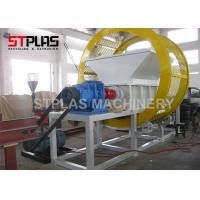 Buy cheap Customizable output Double Shaft Industrial waste tire recycling shredder machine from wholesalers