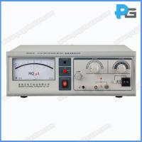 Buy cheap High precision Insulation Resistance Tester with 10TΩ Resistance Range from wholesalers