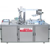 Buy cheap Automatic Cellophane Overwrapping Machine for perfume box from wholesalers