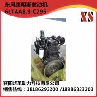 Buy cheap 8.9L Cummins Engine 6LTAA8.9-C295 Industry Engine from wholesalers