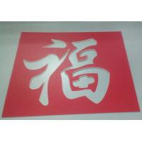 Buy cheap Gallery photo cardboard decorative frame pattern cutting machine from wholesalers