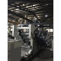 Buy cheap Food Packaging PET Sheet Extrusion Line Polymer Sheet Extrusion Machine 0.15 - 1.2mm Thickness from wholesalers