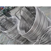 Buy cheap Bright Annealed Marine System Stainless Steel Coil Tube from wholesalers