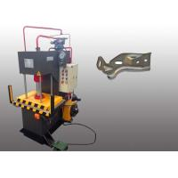China Customized C Frame Hydraulic Press Machine for  Metal Parts Forming Press Fitting on sale