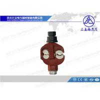 Buy cheap Fire-retardant Insulation Piercing Connectors from wholesalers