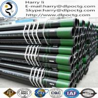 Buy cheap seamless pipe API 5CT Premium Connection L80 9Cr VAM TOP/NEW VAM/Hydril CS oil Casing Pipe price from wholesalers