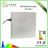 Buy cheap 14 W Hydroponics Indoor LED Grow Lights For Blooming / Flowering , 50~60Hz Frequency product