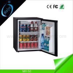 Buy cheap 50L mini fridge, hotel refrigerator, hotel minibar from wholesalers