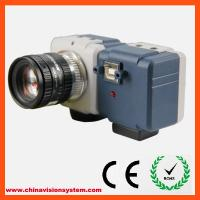 Buy cheap 3.0MP Machine Vision Camera with Cache  product
