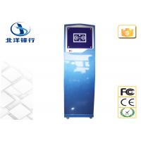Buy cheap Entertainment / Museum Resistive / IR Touch Screen Information Kiosk Display from wholesalers