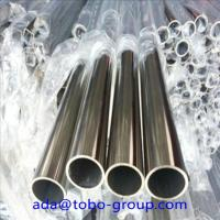 Buy cheap 1.4462 / 2205 Duplex Stainless Steel Seamless Pipe and Tube ASTM A789 ASTM A790 from wholesalers