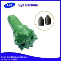 Buy cheap DTH Drilling Bit / Rock Drilling Bit / Drilling Tool from wholesalers