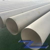 Buy cheap austentitc stainless steel pipes,tubes ASTM A213,ASME SA213,A269,A511 from wholesalers