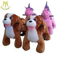 Buy cheap Hansel  funny children coin operated electric toys electric motorcycle sale from wholesalers