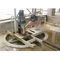 Buy cheap 5.5 kW Slurry Beater For AAC Waste Slurry  Recover Machine 2400 mm × 1257 mm × 2684 mm from wholesalers