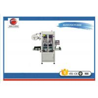 Buy cheap High Speed Heat Shrink Wrap Packaging Machine Full Automatic 230V 1.8KW Adjustable Speed from wholesalers
