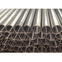 Buy cheap Heat - Resistant Wedge Wire Screen Cylinders For Used Oil Hydro Treating Equipment from wholesalers