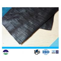 235G Woven Geotextile Filter Fabric Circle Loom 40KN /40KN