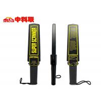 Buy cheap High Sensitivity Hand Held Metal Detector Wand for Security Checking from wholesalers