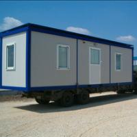 Buy cheap Prefabricated container house 20ft shipping container home manufacturer from wholesalers
