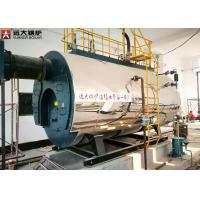 Buy cheap Safe Operate Fire Tube Steam Boiler Automatic Control System SGS Certification from wholesalers