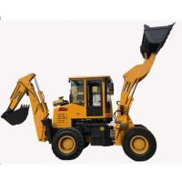 4WD Mini Wheel Loader with backhoe 6500kg , Front Wheel Loader WZ25-20