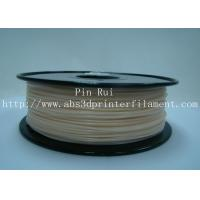 Buy cheap High Strength White To Purple Color Changing Filament 1kg / Spool from wholesalers