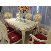 Buy cheap Six Seat Classic French Furniture White Dining Table Rose Carve Pattern Crooked Legs from wholesalers