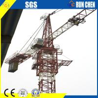 Buy cheap 6ton Self Erecting Yellow Runchen Brand Hammerhead Tower Crane 55jims 44M Height for Asian Country product