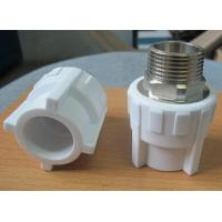Buy cheap good quality snow white PPR fittings from wholesalers