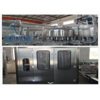 Buy cheap CGF18-18-6 mineral water processing machine plant one year warranty from Wholesalers