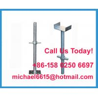 Buy cheap 600mm 650mm kwikstage scaffolding steel galvanised adjustable screw jack from wholesalers